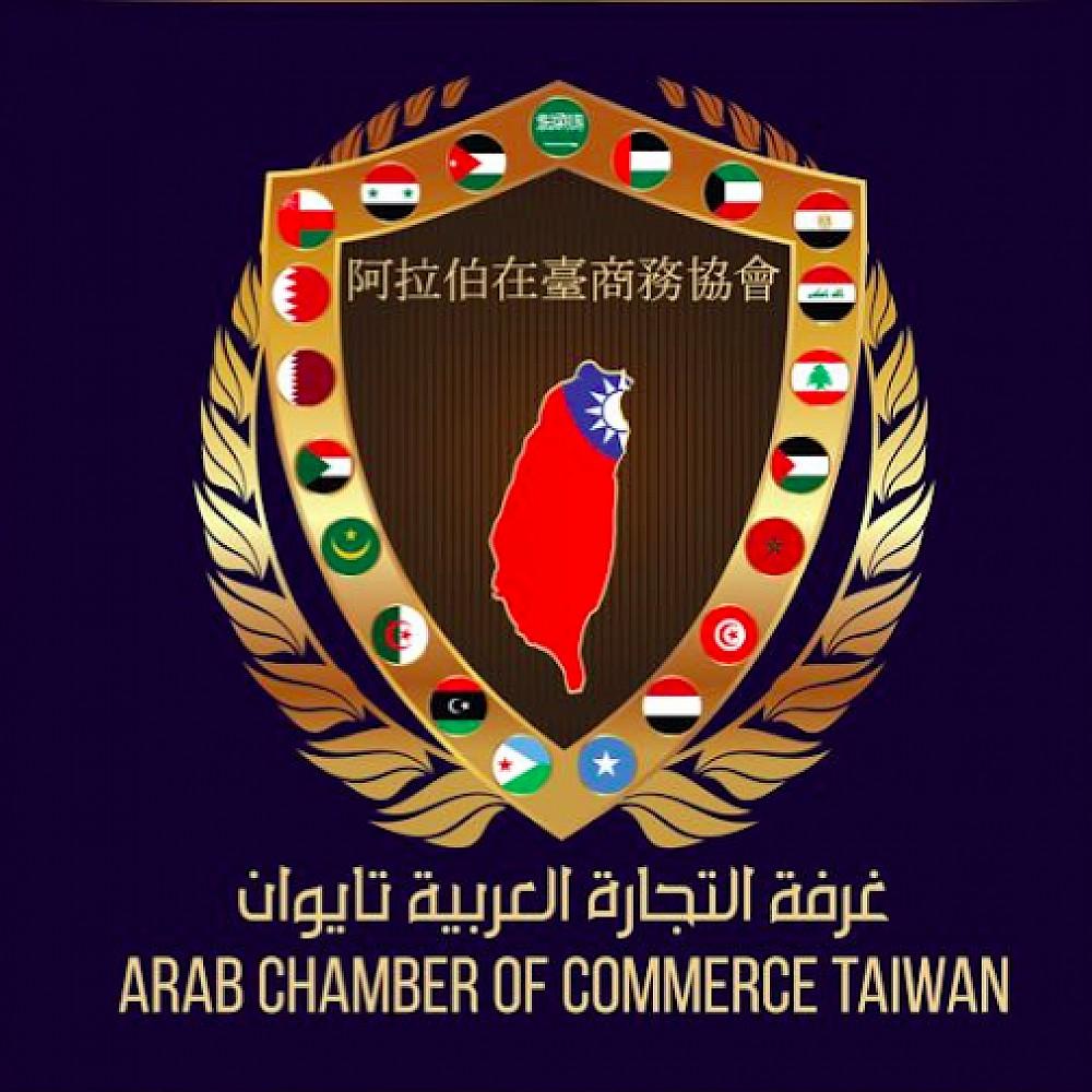 arabtaiwanacct profile