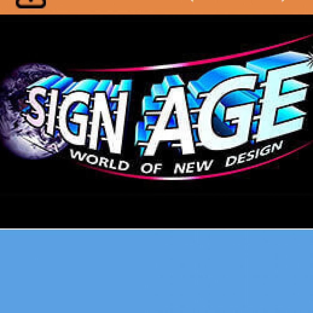 signagebrisqld profile