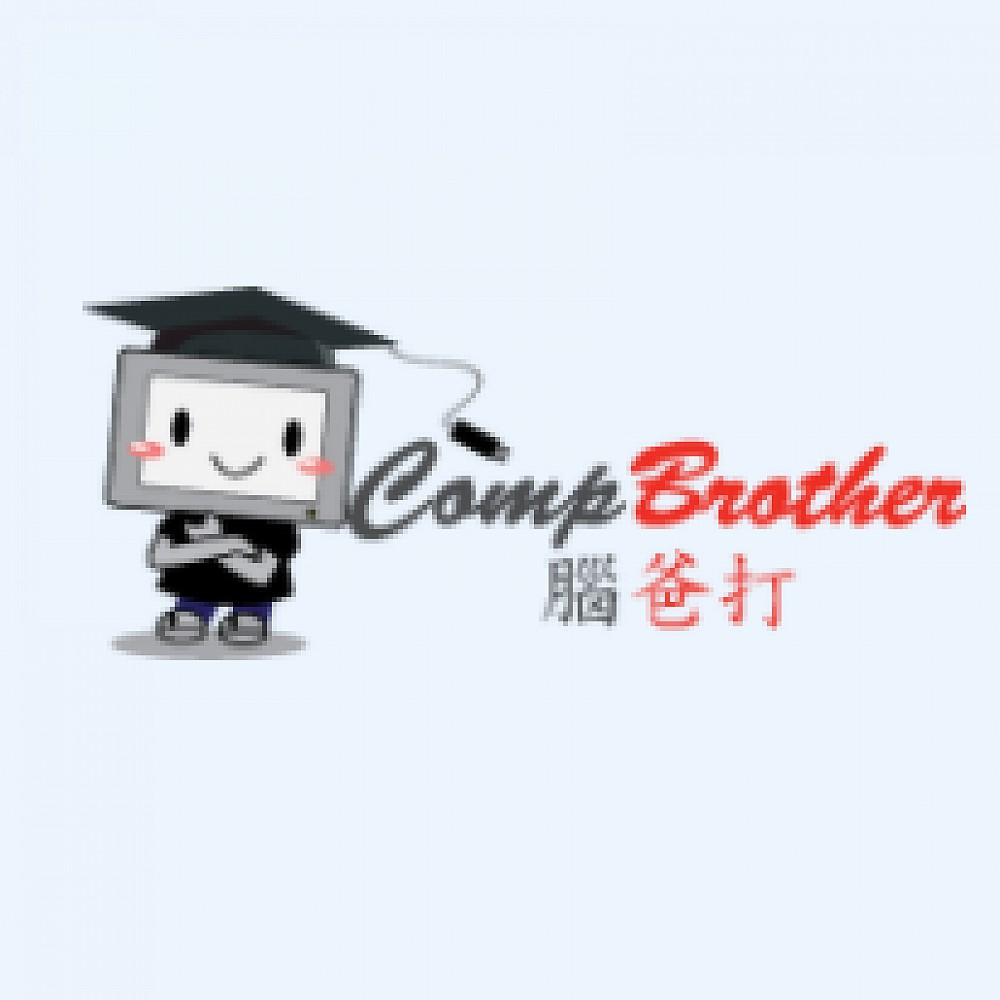 Compbrother profile